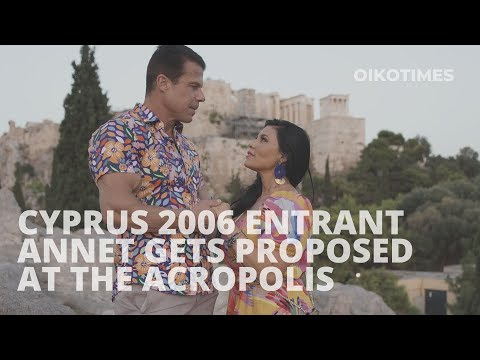 OIKOTIMES 🇨🇾 ANNET ARTANI (2006) GETS PROPOSED AT THE ACROPOLIS