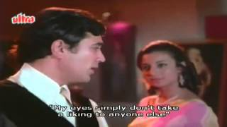 English subtitles singer: kishore kumar music: rahul dev burman lyrics: majrooh sultanpuri movie: mere jeevan saathi (1972) cast: rajesh khanna, tanuja _____...