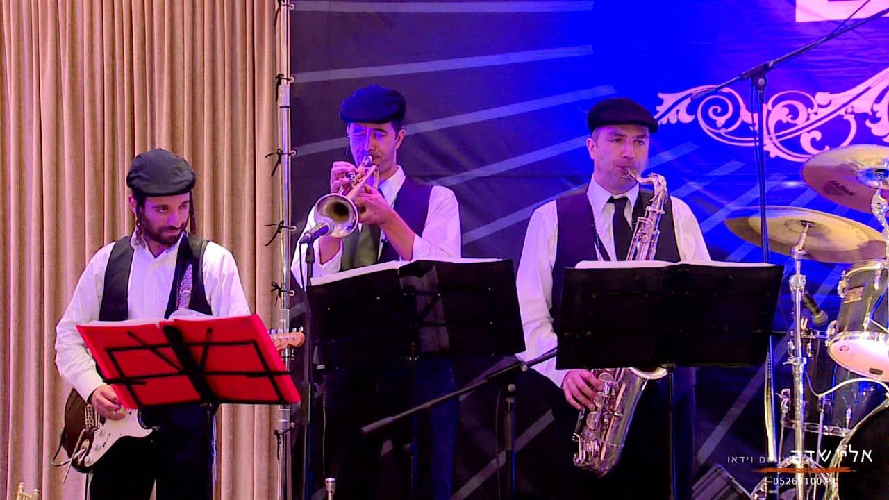תזמורת המנגנים עם אבי צליח : שבחי ירושלים