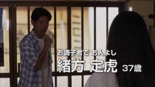 瀬戸内海の港町で、およそ16年振り帰郷した中年男を主人公に、娘だとい...