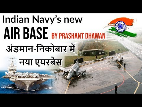 Indian Navy's new Air Base INS Kohasa in Andaman & Nicobar अंडमान नया एयरबेस Current Affairs 2019