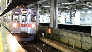 2015/11/29 東武スカイツリーライン 東急8500系 8632F 北千住駅 | Tobu Skytree Line: Tokyu 8500 Series 8632F at Kita-Senju