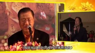 018 自私的人寿命不长 【加拿大现场看图腾精彩片段 卢军宏台长 (字幕) 】 【Master JunHong Lu】