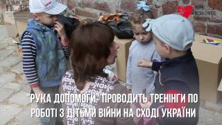HelpingHandforUkraineProject_UA