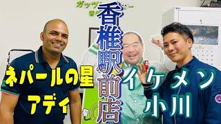 福岡県福岡市 ガッツレンタカー香椎駅前店 ご紹介