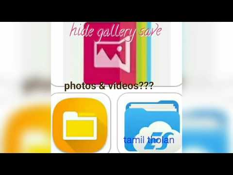 "how to hide"" whatsapp"" and all photos and videos in gallery ..#7"