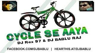 Cycle Se Aaya (BR Mix) DJ Rex 97   DJ Bablu Raj