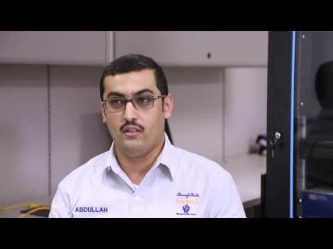 Smart Power Management System