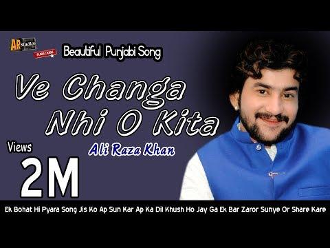 Ali Raza Khan - Way Changa Naiyo Kita Mahi - Song 2017 HD