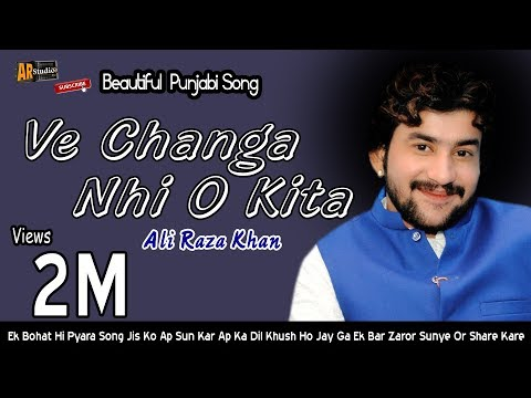 Ve Changa Nhi O Kita - Ali Raza Khan - New Punjabi Song 2018 Full Video HD