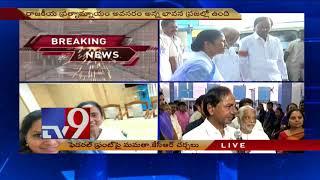 KCR calls meet with Mamata Banerjee a good beginning  Third Front - TV9