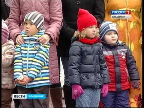 город владимир знакомства новость