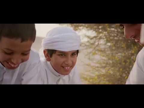 احفاد الصحراء - GRAND SONS OF THE DESERT