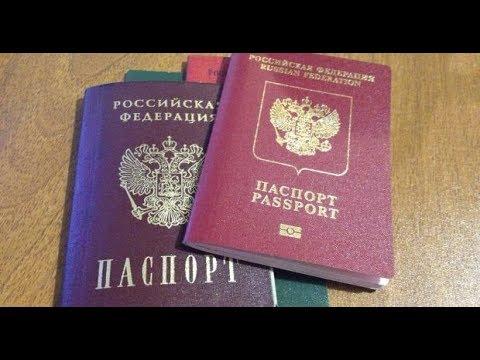 Получение паспорта в 14 лет.Что нужно знать.