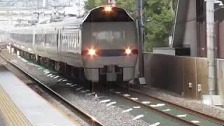 特急サンダーバード24号大阪行683系島本駅高速通過!