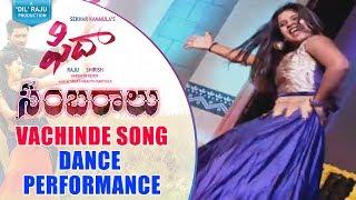 Vachinde Song Dance Performance @ Fidaa Sambaralu || Varun Tej, Sai Pallavi || Shakthikanth Karthick