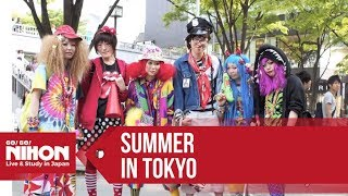 Go! Go! Nihon Summer Course 2012 in Tokyo - Japanese language course and cultural activities