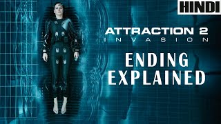 Attraction 2 Invasion 2020 Explained in HINDI   Ending Explained  