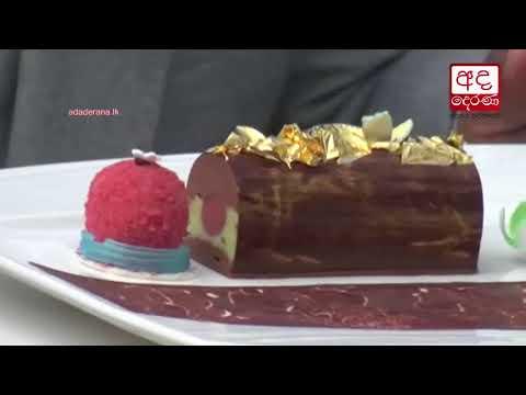 Rs 3.8 million dessert