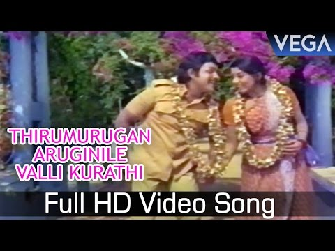 Thirumurugan Aruginile Valli Kurathi Video...