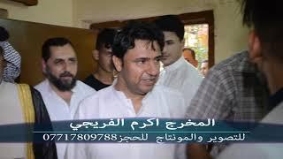 اجمل خطوبه افراح خطوبه زين العابدين محمد وزواج حيدرمحمد الدراجي