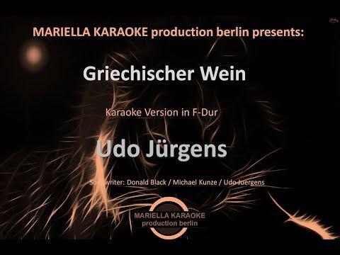 Udo Jürgens - Griechischer Wein (Karaoke Version)