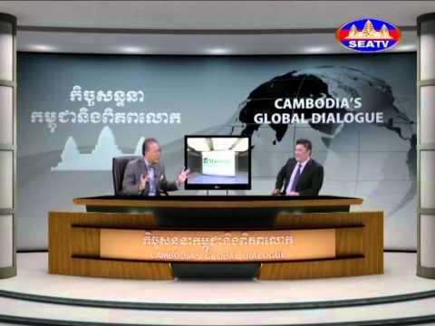 Cambodia Real Estate Development