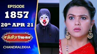 CHANDRALEKHA Serial | Episode 1857 | 20th Apr 2021 | Shwetha | Jai Dhanush | Nagasri | Arun