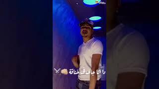 مهرجان حن ياقاضي مشيها بالتراضي احمد موزه