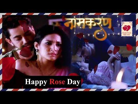 Naamkaran II Avneil ने ऐसे मनाया Rose Day, देखा Hot Romance II Avenil Rose day II Star Plus thumbnail