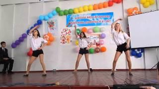 Танцевальный подарок от 10-го класса.