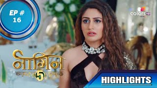 Naagin 5 | नागिन 5 | Episode 16 | Bani Refuses To Take Jay Inside The Singhania Mansion