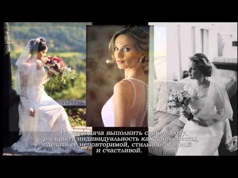 Выбор свадебного платья в свадебном салоне Голубка, Донецк