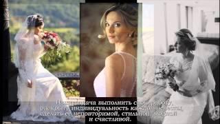 """Свадебный салон """"Виктория"""". Свадебный Омск."""