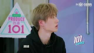 [PD101 China] 180523 UNIQ Yibo - Unreleased Video: mentor
