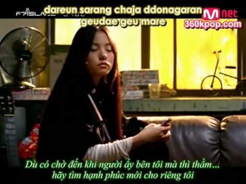 [Vietsub + kara] A Man's First Love + Only One Person - FT Island