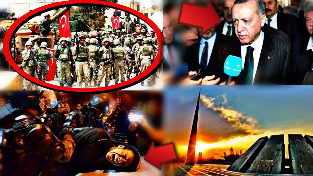 Ողջ Թուրքիան ճանաչում է ցեղասպանությունը. Էրդողանի կախաղանն են պահանջում