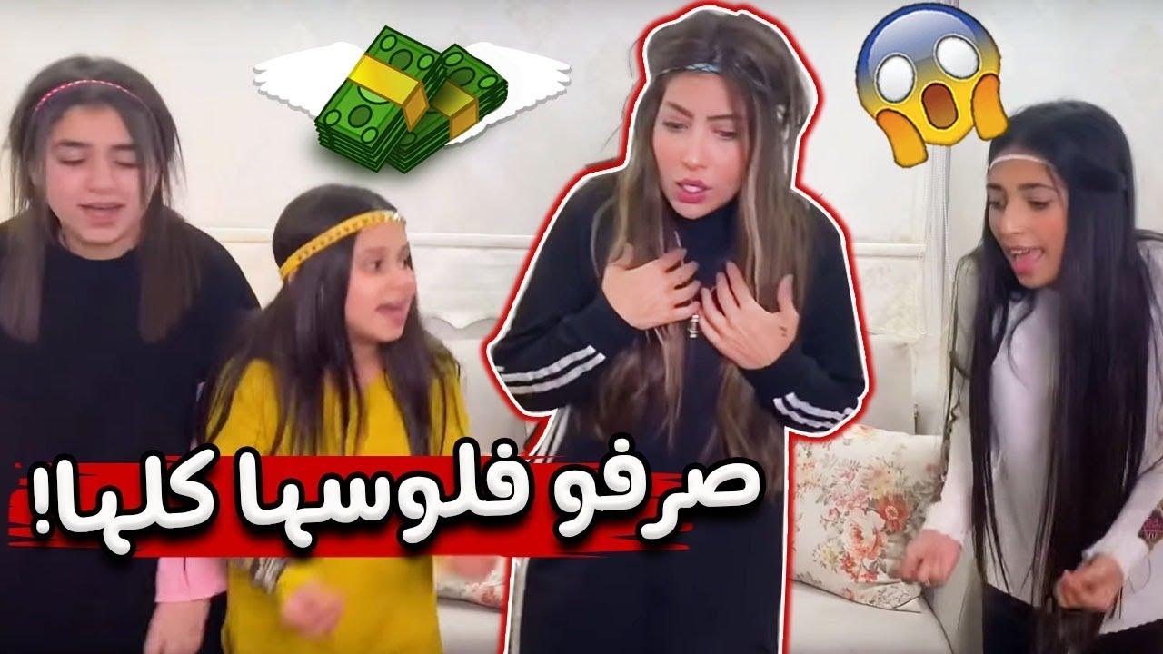 يوم كله مشاكل مع نور وميمي الحلقة الثانية Youtube