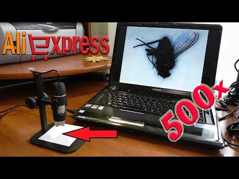 Электронный / цифровой микроскоп на AliExpress - покупка с Cashback EPN