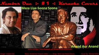Mere Liye Soona Soona - Karaoke Cover - on No1KC