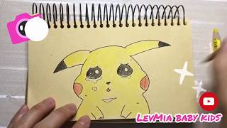 How to Draw Pokemon Go (PART2) -   Pikachu Cute step by step Easy - kids drawing