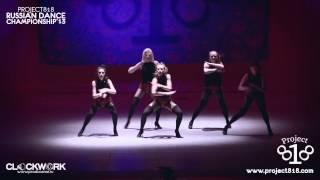 Dance Family — 2 место, Best High Heels Crew @ Project818 Russian Dance Championship
