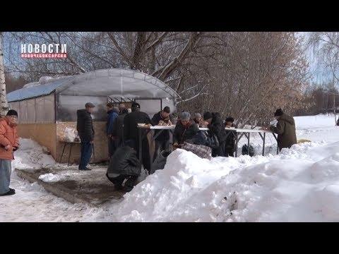 В Новочебоксарске бесплатно кормят и раздают одежду нуждающимся