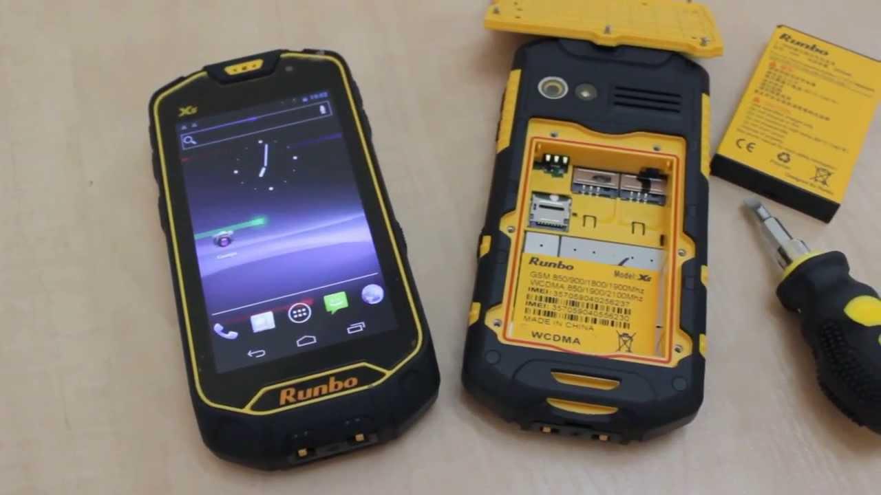 Conquest S8 4G PTT GPS/GLONASS rugged phone - YouTube