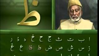 Yassarnal Quran Lesson #07 - Learn to Read & Recite Holy Quran - Islam Ahmadiyyat (Urdu)