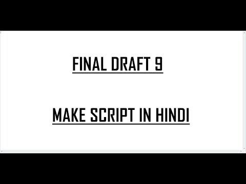 FINAL DRAFT 9 - Make Script In Hindi