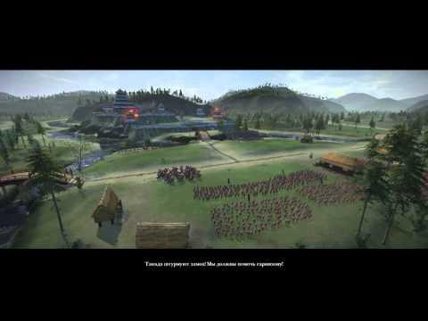 Гайд по Shogun 2 Total War