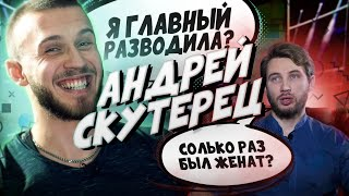 Конфликт с Авантис (Avantis). Андрей Скутерец про Болта, Диабло и мотоциклы.