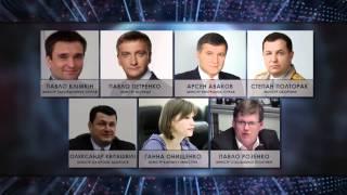 Правительство Украины 2014 год(программа Тиждень, 112 канал., 2014-12-10T15:57:50.000Z)