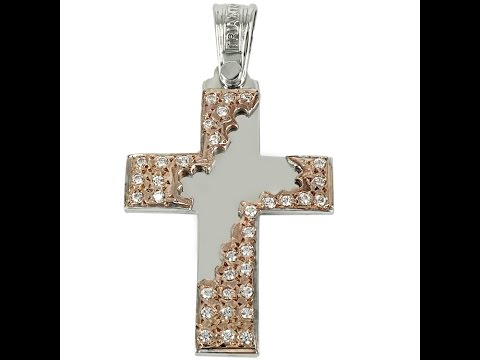Σταυρός Βάπτισης 14Κ Λευκόχρυσος με Ροζ Χρυσό ΤΡΙΑΝΤΟΣ Γυναικείος ST1437